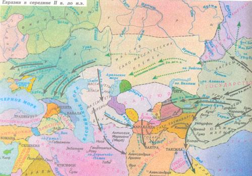 Евразия в середине ii в до н