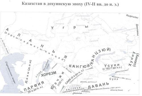 Тарих»-Қазақстан тарихы-мектеп оқушыларына. | Тарихи кезең ...