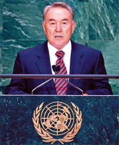 Вхождение казахстана в члены оон