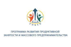 Казахстан член сеап